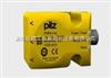 原装进口630202 PSEN op2B-4-090 皮尔兹安全接近开关、PILZ安全开关