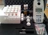 MD600德国MD600总氮多参数水质测定仪