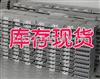 JRD100W加热器-配电柜加热器-铝合金加热器-除湿器-江苏艾斯特