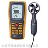 深圳标智GM8902风速计 手持式风速仪