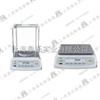 BSA124S进口120g分析电子天平-BSA124S电子天平代理商