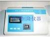GDYS-301M饮用水快速分析仪(35个参数)