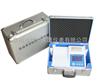 精泰牌JT-SJ1020 二十合一食品安全检测仪