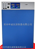 CHP-160直熱式二氧化碳培養箱