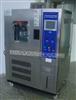 JR-GD系列高低温循环试验机