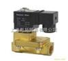 -热卖海隆HERION高压电磁阀,2402550-1300.02400