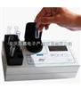 BT-112D便携式ATP荧光检测仪、1-107 amol、ATP回收率:90-110%