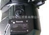 -德国力士乐变量型轴向柱塞泵,进口REXROTH轴向柱塞泵