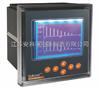 電力質量分析儀表