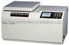 TGL-16S微量高速冷冻离心机