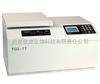 TGL-17台式高速多功能冷冻离心机