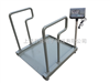 SCS血透轮椅秤,500公斤轮椅秤,可推轮椅秤