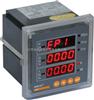 ACR120E電力測控儀表