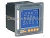 ACR120EL電力測控儀表廠家