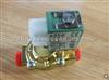 价格好ASCO单电控电磁阀,EFX8210G095