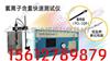 混凝土氯离子含量测定仪