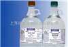 1-萘甲醚 ,2216-69-5