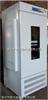 ZCGZ-1102光照全溫振蕩培養箱