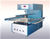 TZS—8000数显陶瓷砖抗折试验机