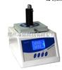 ZM-DJ200T气体液体顶空进样器/饮料瓶中乙醛残留量检测顶空进样器