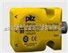 PILZ安全继电器现购/提供德国原装皮尔兹安全继电器