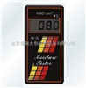 HR/HK-30泥坯、地面水分仪价格