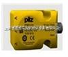 安全继电器/PILZ安全继电器/皮尔兹安全继电器