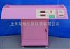 HW-1000全自动婴儿秤 超声波婴儿体检秤