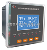 ASTW開關柜無線測溫裝置-開關柜無線測溫裝置價格-江蘇艾斯特