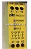 上海颖哲总经销pilz皮尔兹安全继电器/PILZ继电器