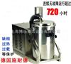 bl180380V工業吸塵器,380V吸塵器