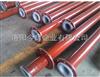 衬塑管道|衬塑化工管道|衬塑工业管|