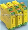 继电器/安全继电器/皮尔兹安全继电器/pilz安全继电器德国