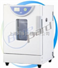 BPH-9042/BPH-9082/BPH-9162/BPH-9272精密恒温培养箱(细胞培养箱)