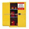 HR/YA1SA-11605北京防火安全柜/化学品防爆柜
