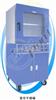 BPZ-6090LC|BPZ-6063LC|BPZ-6033LC真空干燥箱