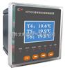 仪表无线测温装置/仪表无线测温装置价格/仪表无线测温装置厂家