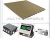 3吨电子地磅秤_上海电子地磅秤型号