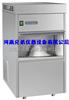 实验室制冰机,40公斤雪花制冰机