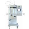 YUANE-6000Y实验室小型喷雾干燥仪