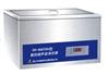 KH500TDB禾创台式高频数控超声波清洗器
