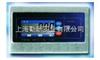 DI-520/DI-520SS闵行带打印显示仪表-仪表DI-520/DI-520SS