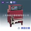 数显箱式电阻炉|实验室电炉