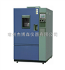 CDWX系列超低温试验箱