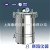 电热普通型不锈钢灭菌器