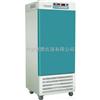 HSX-150CL恒湿恒温箱