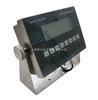 XK315本案防爆小地磅仪表