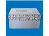 DHZ-031/DHZ-032大型空气浴恒温摇床