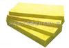 河北国标玻璃棉保温板价格