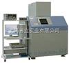 TOSMICRON-SH6000微焦X射线检查装置TOSMICRON-S系列/SH系列